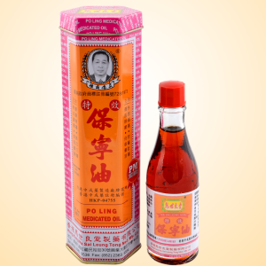 Po Ling Medicated Oil